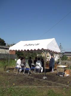 田中様地鎮祭